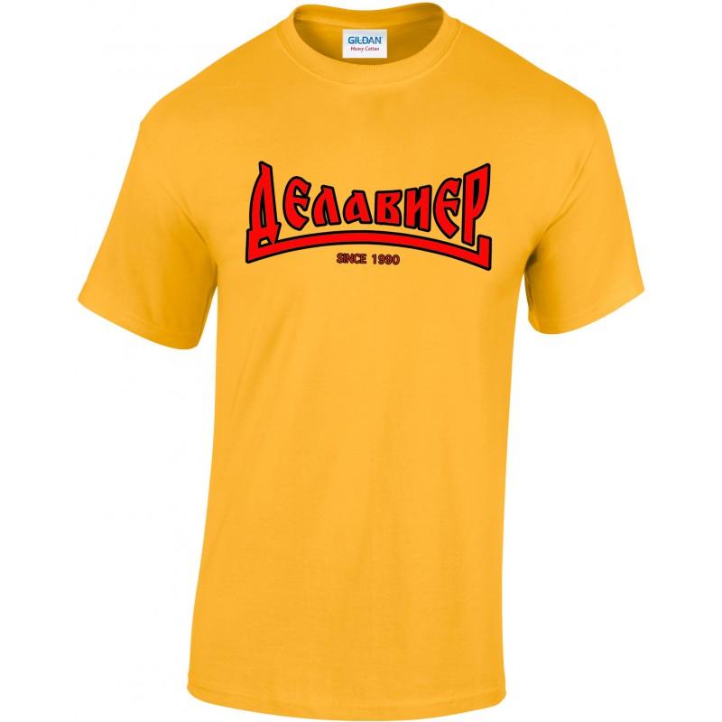 Delavier - Teeshirt homme - cyrillique - Gold