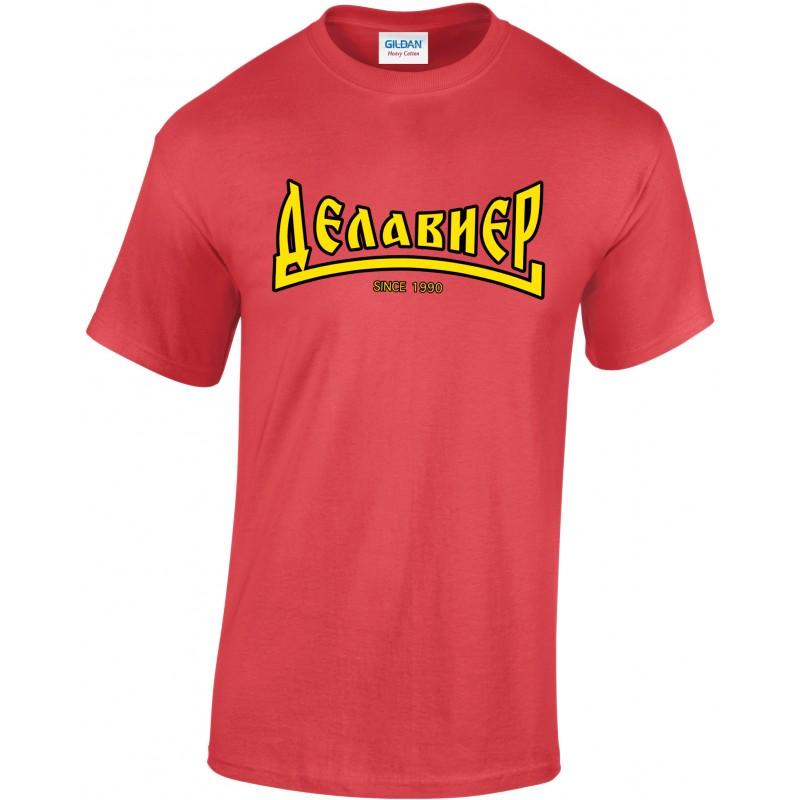 Delavier - Teeshirt homme - cyrillique - Rouge