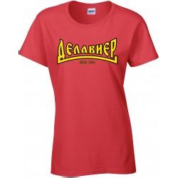 Delavier - Teeshirt femme - cyrillique - Rouge