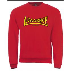 Sweatshirt - Cyrillique