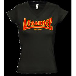copy of Tee-Shirt Girly V...